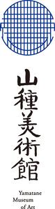 yamatane_logo_151002-7.jpg