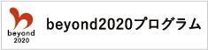 beyond2020banner.jpg