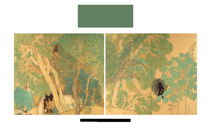 [企画展] 生誕150年記念 横山大観 ―東京画壇の精鋭―