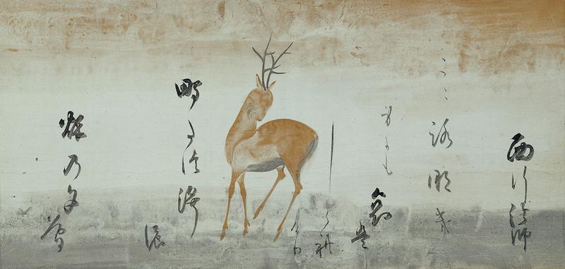 俵屋宗達(絵)・本阿弥光悦(書)《鹿下絵新古今集和歌巻断簡》
