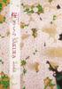 cover_SAKURAsjpg_ss.jpg