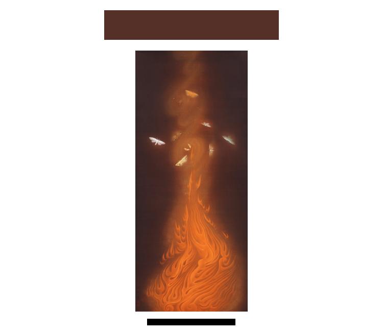 【山種美術館 広尾開館10周年記念特別展】 生誕125年記念 速水御舟